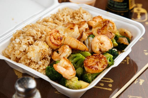 Shrimp Teriyaki or Hibachi