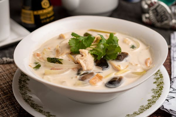 14. Tom Kha Gai Chicken Coconut Soup