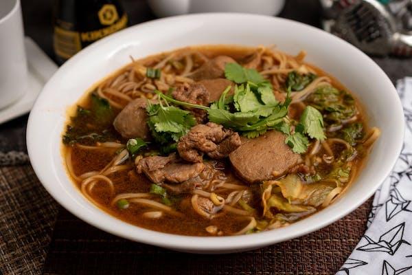 33. Beef Noodle Soup (Pho)