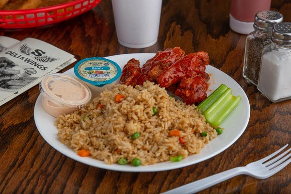 Wings & Fried Rice