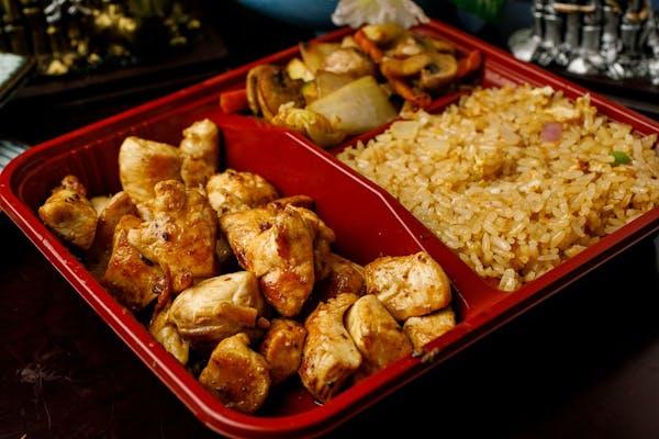 H-2. Chicken Hibachi