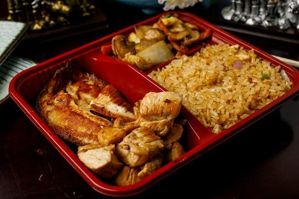 H-9. Chicken & Tilapia Hibachi