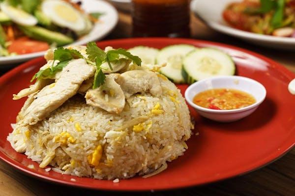 Koe Min Kai (Ginger Chicken Fried Rice)