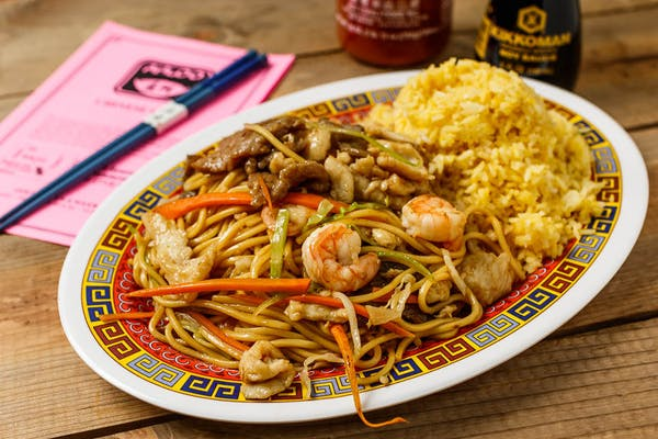 A13. House Lo Mein