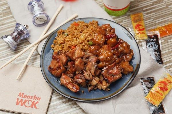 (2) Entrées Meal