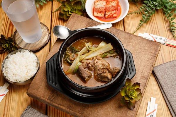10. Pork Rib Soup