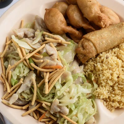 C1. Chicken Chow Mein & Pork Combo