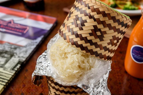 Side Sticky Rice
