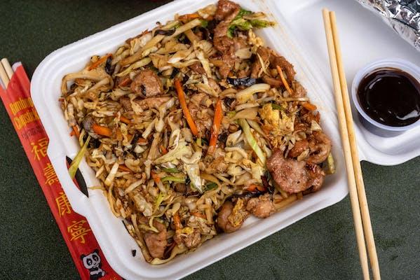 38. Moo Shu Pork