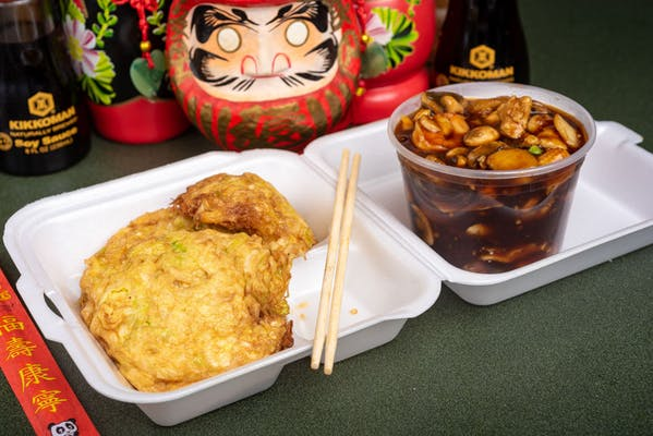 66. Chicken Egg Foo Young