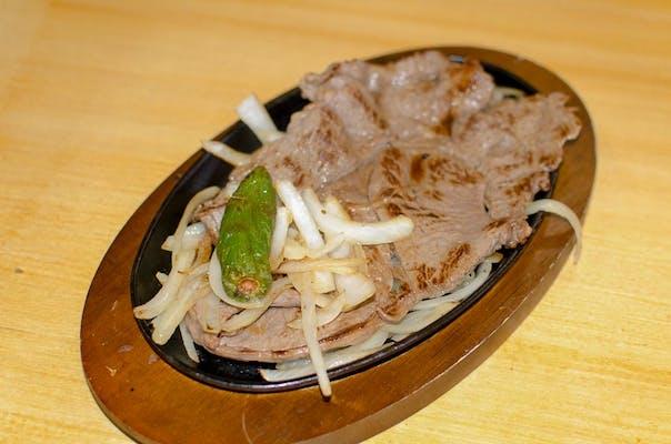 Carne Azada