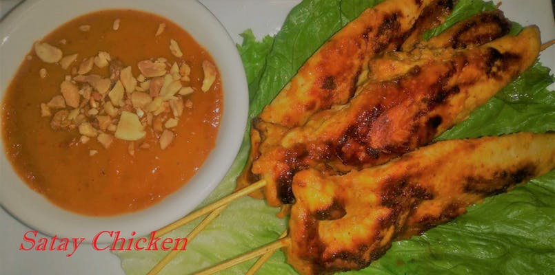 Satay Steak & Chicken