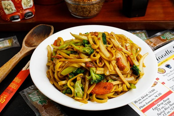 2. Curry Lo Mein Noodle