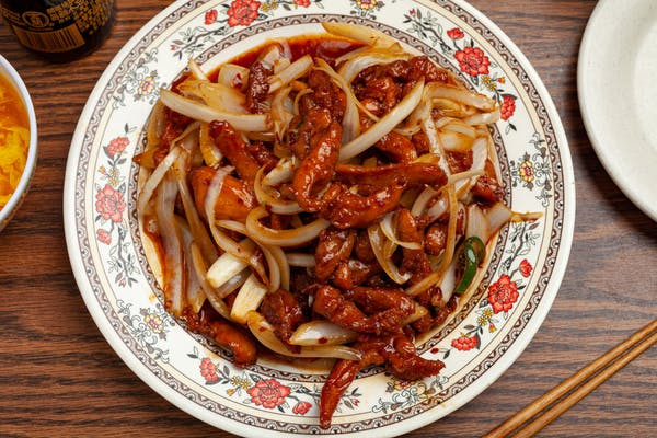 #45a Hot & Spicy Chicken with Onion