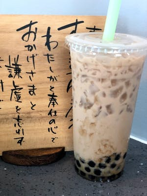 Traditional Milk Tea