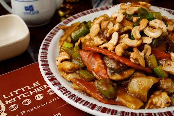 C6. Cashew Chicken & White Rice