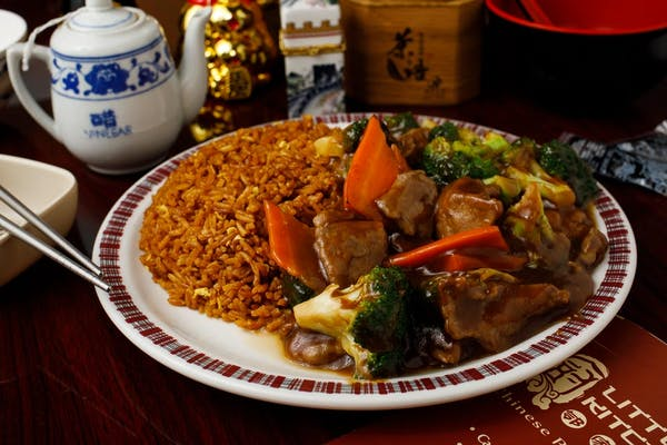 B1. Beef with Broccoli & White Rice