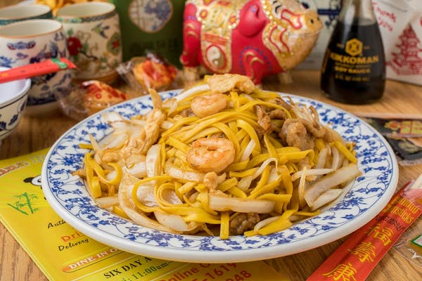 2. Lo Mein Noodles