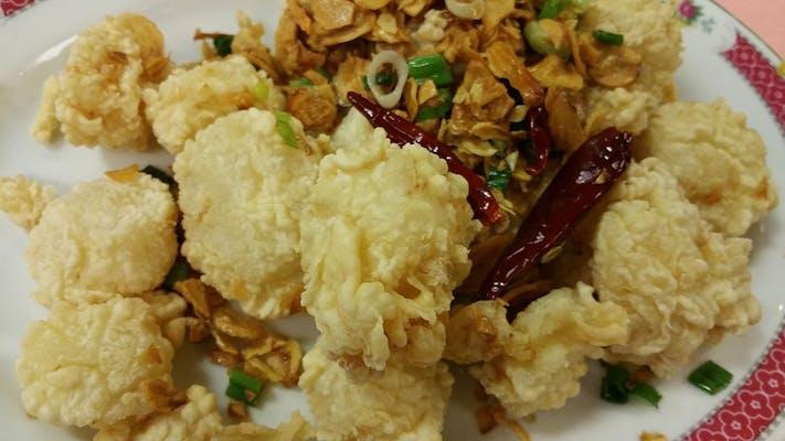 S9. Szechuan Garlic Scallops