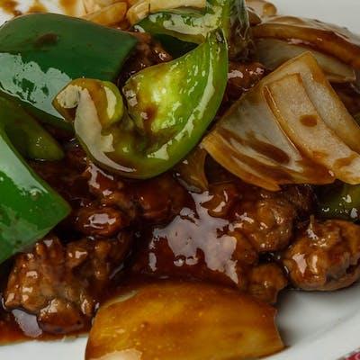 D14. Pepper Steak (Dinner)