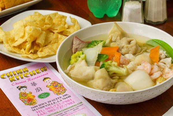 22.  House Special Wonton Soup