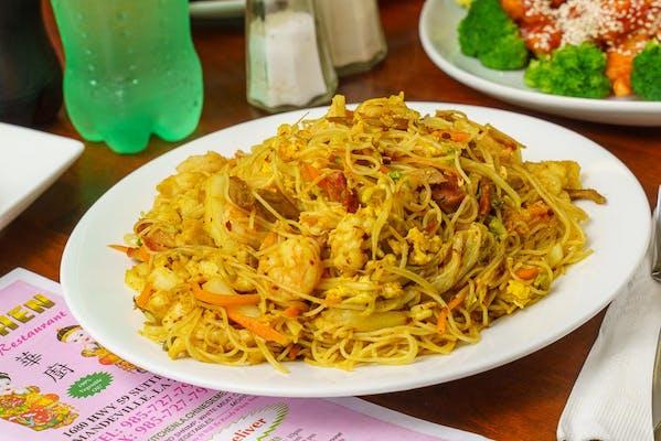 36b. Singapore Noodle