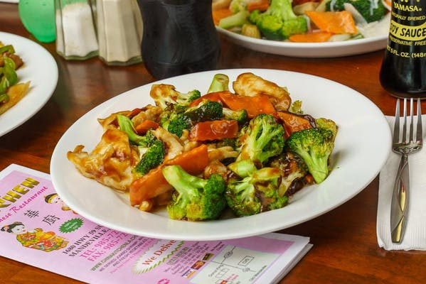 L17. Beef or Chicken with Broccoli