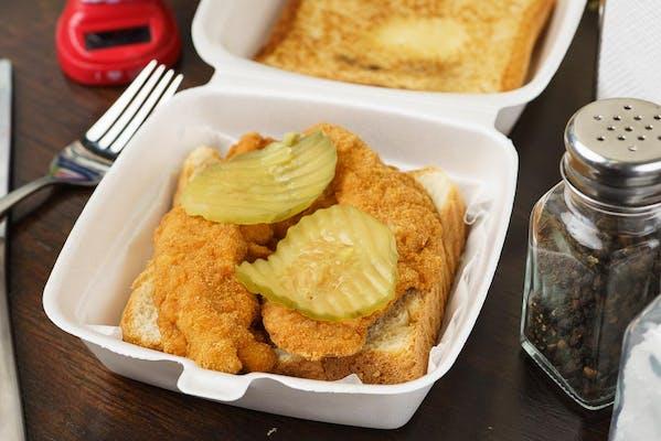 Yardbird Sammich Sandwich