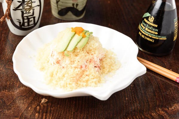 26. Snow Crab Salad
