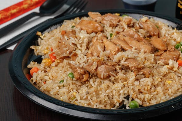 F1. Chicken Fried Rice
