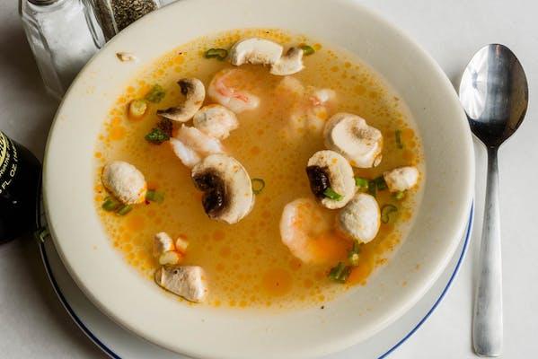 Spicy Hot & Sour Shrimp Soup