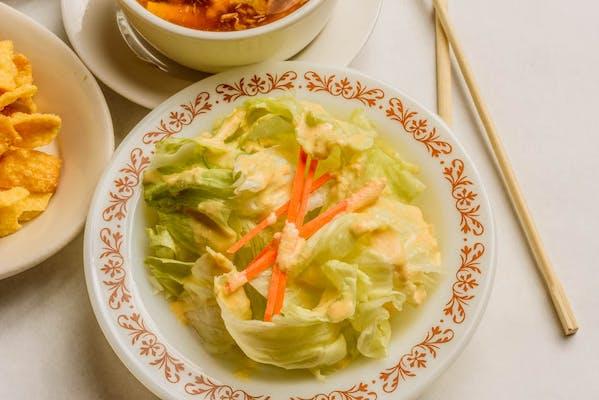 SO4. House Ginger Salad