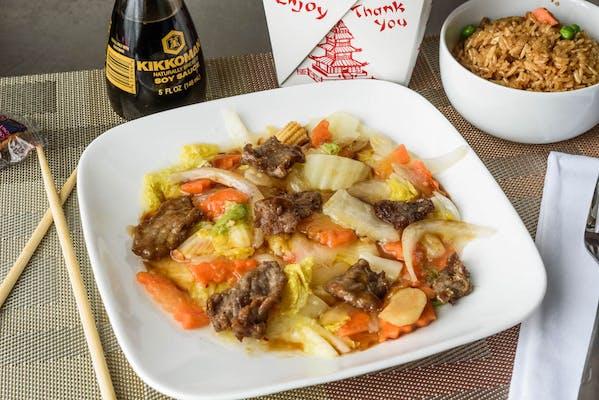 CM3. Beef Chow Suey
