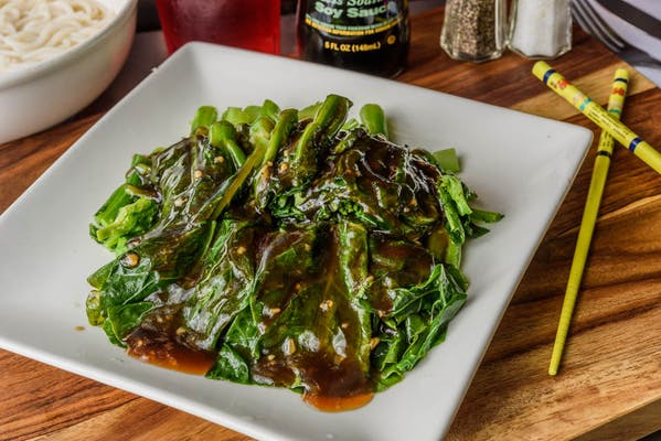 V1. Steamed Chinese Broccoli with Oyster Sauce