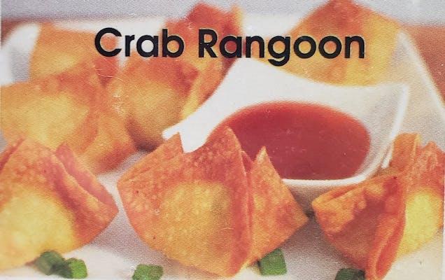 A7. Crab Rangoon