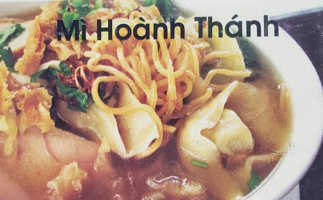 Hoanh Thanh Soup