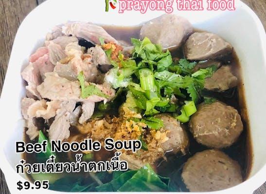 #2. Beef Noodle Soup