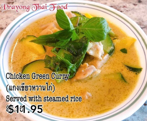 #3. Green or Yellow Curry
