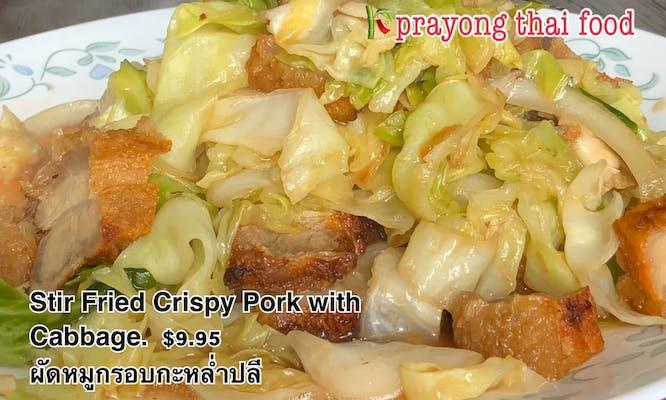 #5  Stir-fried crispy pork with cabbage