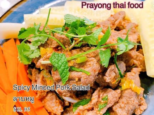 #10. Spicy Minced Salad