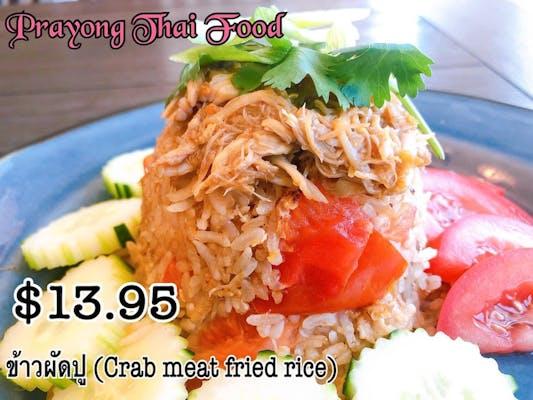 #11. Fried Rice