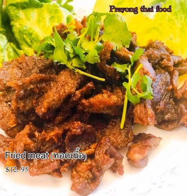 #12. Fried Beef or Pork Jerky