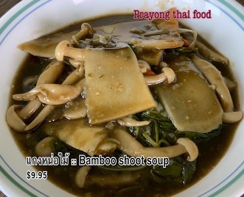 #17. Bamboo Shoot Soup