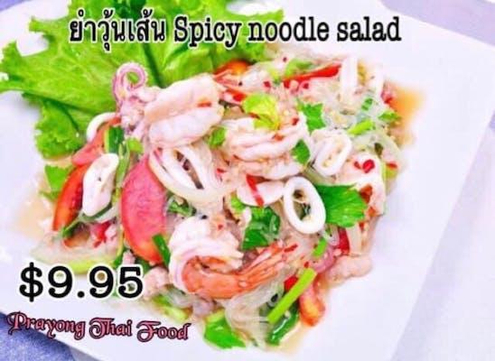 #19. Spicy Noodle Salad