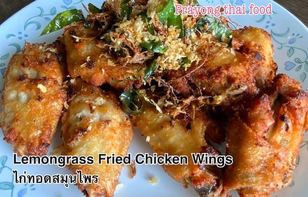 #21. Lemongrass Fried Chicken Wings