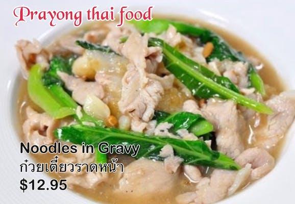 #27. Noodles in Gravy