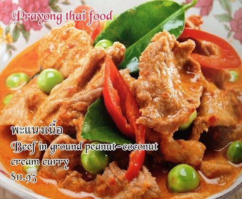 #30. Ground Peanut Coconut Cream Curry