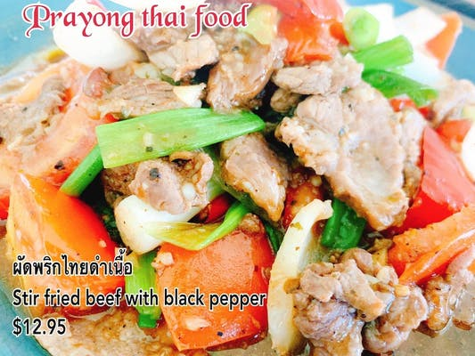 #33. Stir-Fried Beef with Black Pepper