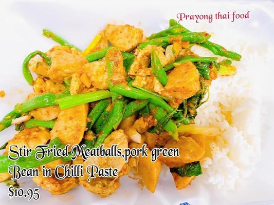 #35. Stir-Fried Pork Balls with Green Bean and Chili Paste