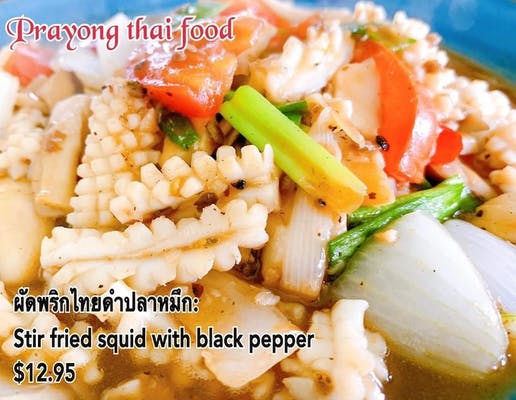 #40. Stir-Fried Squid with Black Pepper